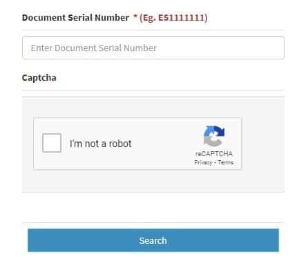 punjab e sewa certificate verification