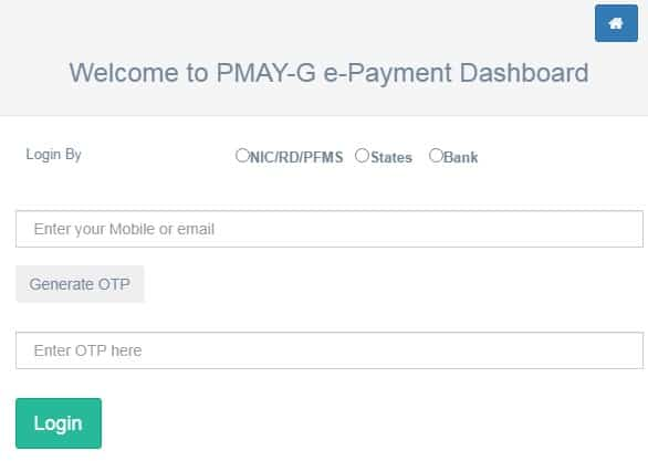 PMAY G e Payment