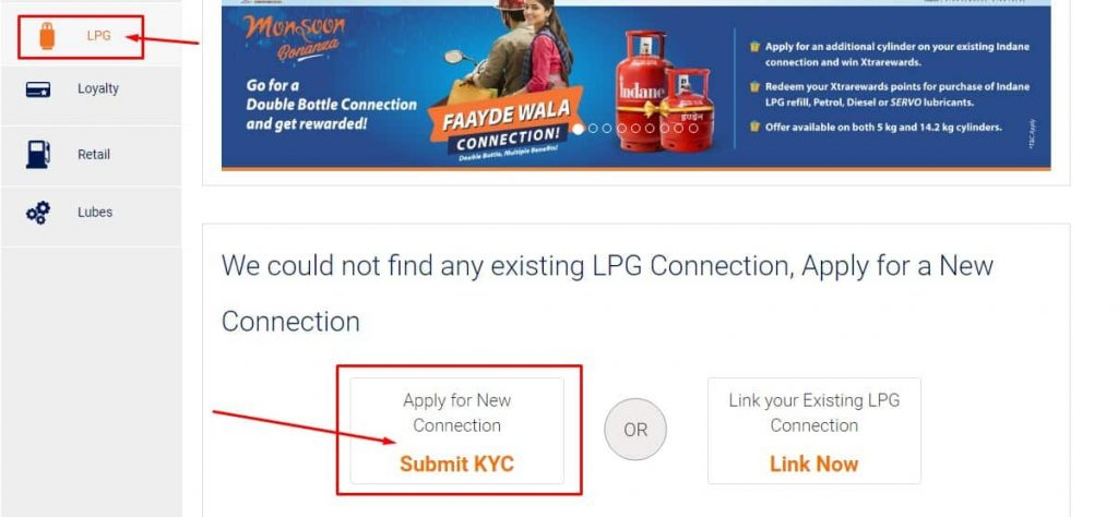 pmuy apply online for indane gas